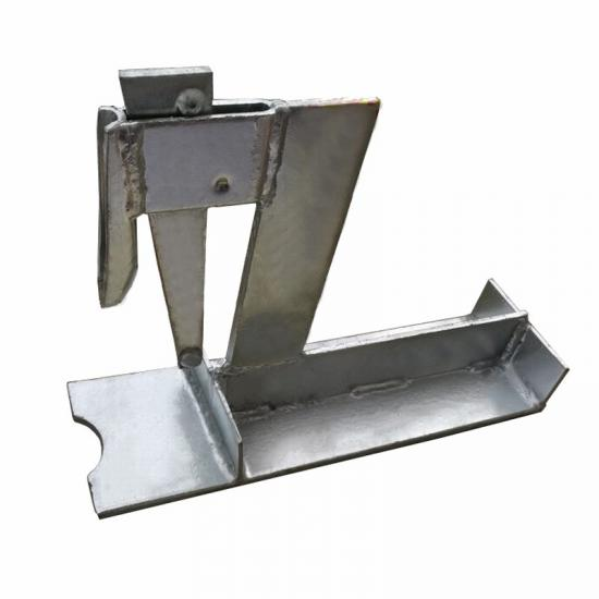 Kwikstage Step Down Bracket